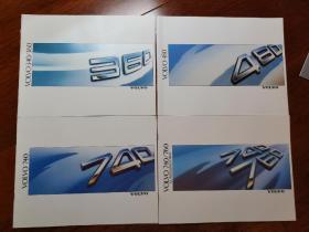 1988年款 沃尔沃 360 480 740 760轿车 广告册 宣传册 画册 四本合售