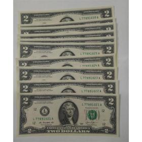 全新2美元纸币标十10张连号.号码随机发货