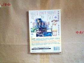 游戏碟《游戏光盘 开心正版 仙剑奇侠传二(简体中文版 两碟装)