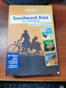 Lonely Planet Southeast Asia on a shoestring (Travel Guide)孤独星球旅行指南:东南亚经济游
