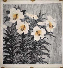 云南版画家【史一】签名~水印版画、白合花、1994年作品、60厘米X60厘米