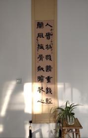 河南新乡老书法家【刘振中】书法精品