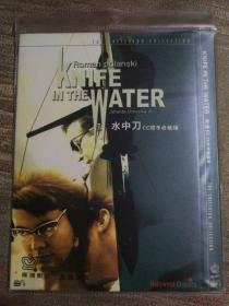 水中刀 CC大师收藏版  DVD 9