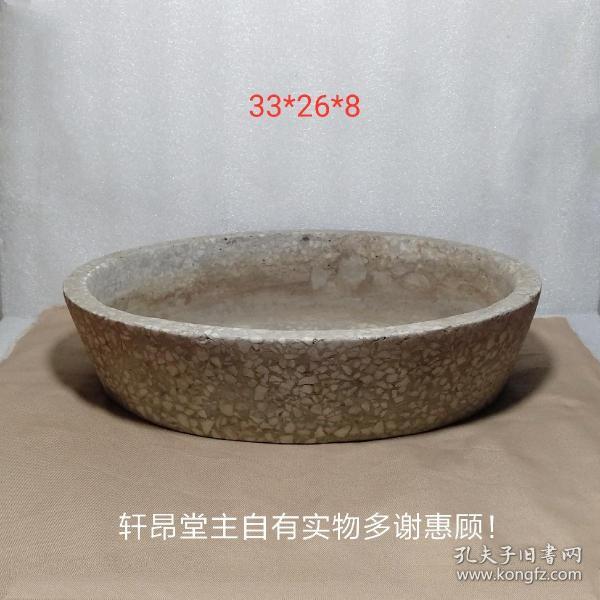 橢圓形的水磨石水仙大花盆
