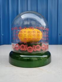 北京第一轧钢厂革委会制,首都工农毛泽东思想宣传队珍贵礼物……芒果摆件,全品漂亮。