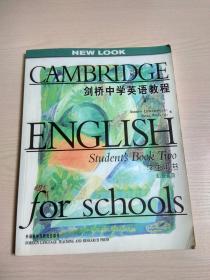 剑桥中学英语教程 学生用书 第2级(笔记多)