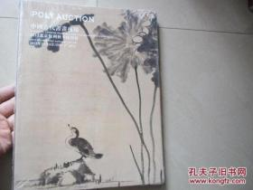中国古代书画夜场-2012北京保利秋季拍卖会(未拆封)