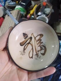 福字小瓷盘,年代元代或明代,包真包老,售出不退。