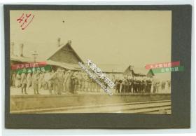 清代1900年代庚子事变时期北京大兴县黄村火车站老照片,月台上是各国联军士兵