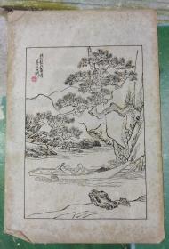 朵云轩木板笺纸 1