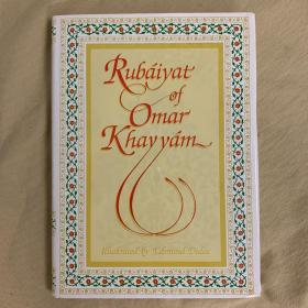 Rubaiyat of Omar Khayyam 《鲁拜集》Edmund Dulac 杜拉克插图