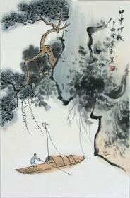 ◆◆陈少梅国画山水◆◆随作品有出版画集、专用信封一并赠送!!实物编号02657