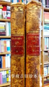 【全皮精装】1805年作者逝世之年出版《席勒诗集》上下册 GEDICHTE VON SCHILLER 2.\3. (1807\1805) AUFLAGE