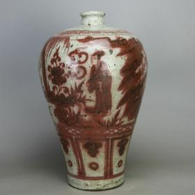釉里红人物纹梅瓶