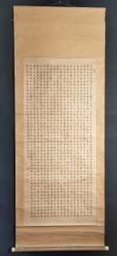 D1457:回流手绘大幅书法图立轴(日本回流字画.日本回流书画.回流老画.回流老字画精品.大量字画)