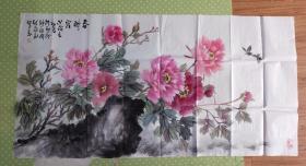 [永久保真]著名画家中国美协会员河南省美协副主席张毅敏国画《春醉容》四尺整纸精品