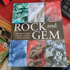 ROCK AND GEM