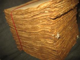 老纸原装巨厚捆 纸张很厚实修书衬纸之佳品!约十七公分厚