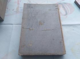 宋胡录图鉴(座右宝刊行会1944年精装大本) 书脊皮掉了,其他不错。盖几枚漂亮篆章,盖西南图书馆藏章。大量陶器瓷器图,漂亮