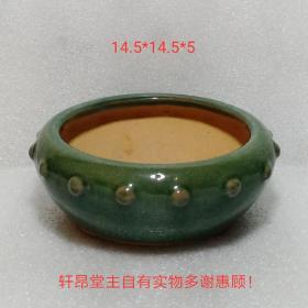 造型別致、輕巧雅致:石灣產 梅子青釉 鼓釘紋的洗形小花盆