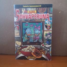 SOHVAPERUNA(Disney)