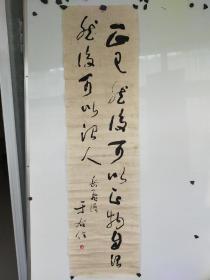 (台湾回流)于右任   书法长条 品相较差 尺寸130x34