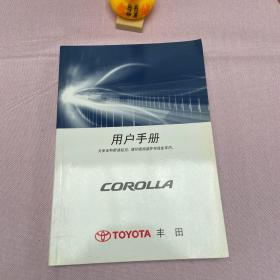 COROLLA丰田用户手册