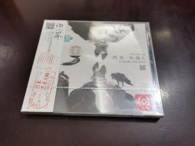 10.4未拆封~cd~林俊杰~西界(1碟装)
