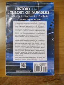 数论史:可除性与素性History of the theory of numbers