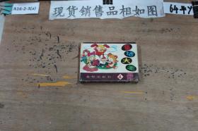 童话大王画库第4辑