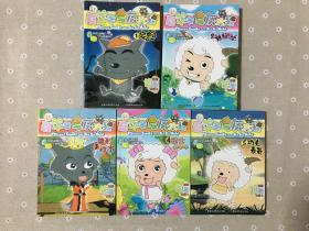 收藏专题:《喜羊羊与灰太狼》系列五  全套一版一印五十册全 附带完整版珍藏卡