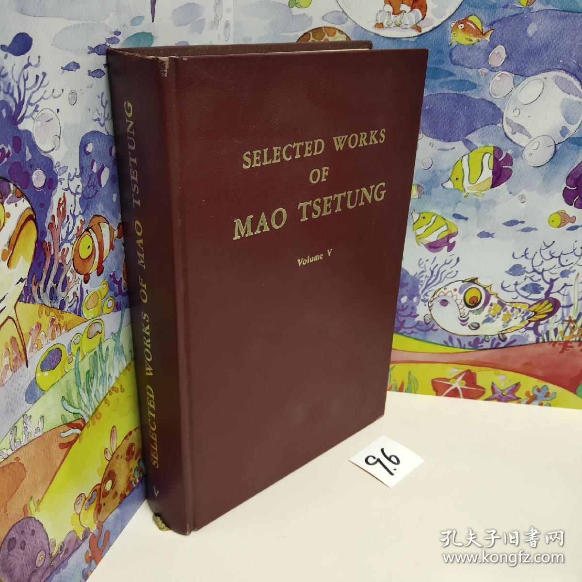 毛泽东选集(第五卷)英文版精装