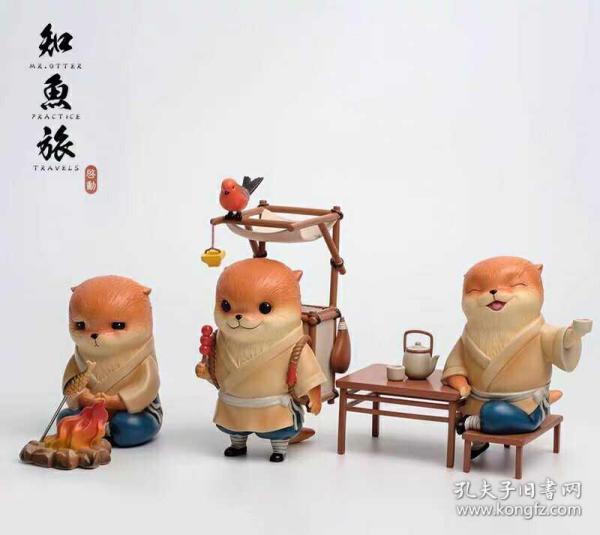 知魚旅 吃魚+吃茶