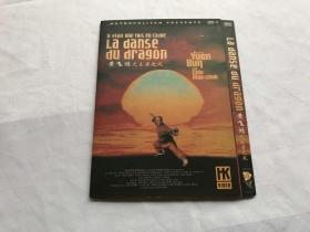 黄飞鸿之二 王者之风DVD