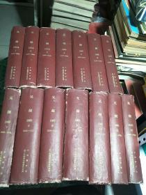 兄报1965年(第2024期-2399期 全年)精装合订本14本合售  品看图