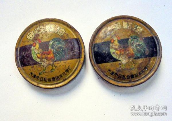 50年代 老名牌 金雞鞋油  小鐵盒蓋兩個 天津市公私合營協豐化學廠(直徑6厘米)