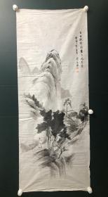日本回流字画 软片   4649--4652   山水4条