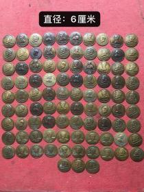 红色收藏:毛主席和开国元帅铜像章共93枚,包浆自然,品相一流,细节如图,有意私聊,标的是单个价格