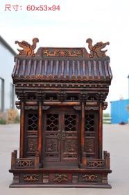 楠木佛龕,純手工雕刻,做工精細,品相一流,完整漂亮