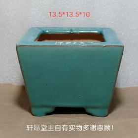 庫存未用:嬌嫩可愛 如同水晶 湖綠釉的方形小花盆