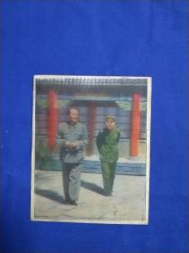 毛主席与林彪(塑料立体画)