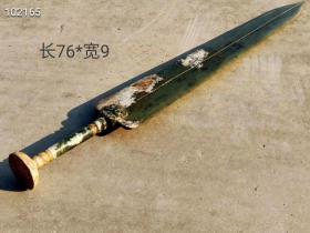 出土汉代和田玉玉剑,其构思巧妙,比例适当,从雕工察之,其制作精到,稳刀细刻,线条清晰而流畅,玉面精磨而光滑。泌色自然,包浆凝重而老旧,保存完整,十分罕见。