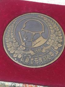 自自卫还击,老山作战系列,1986,钢铁长城,北京有色粉末厂赠:战士在我们心中。