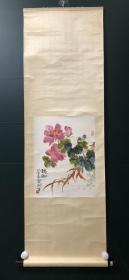 日本回流字画 原装旧裱  635   辛强(阿辛)作品