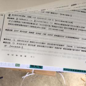 古文字诂林 (全 12 巨册 ) 上海教育出版社 1999-12