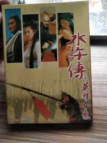水浒传之英雄好色DVD