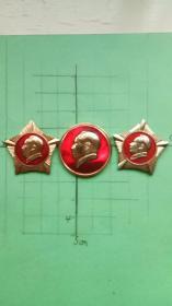 毛主席像章(总政)3枚