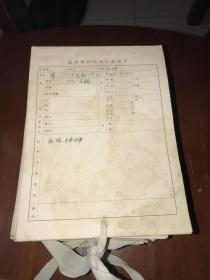 南京博物院拓片登记卡347张合售,碑帖拓片高品质资料。