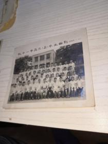 1965年杭十一中高三(2)毕业留影