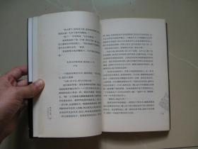 华氏451(正版)(2005年一版一印)